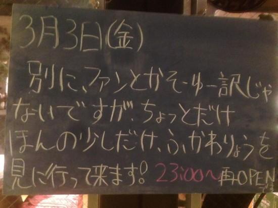 201703030