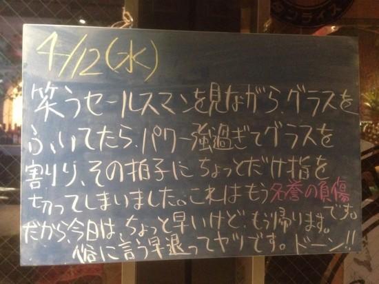 201704120